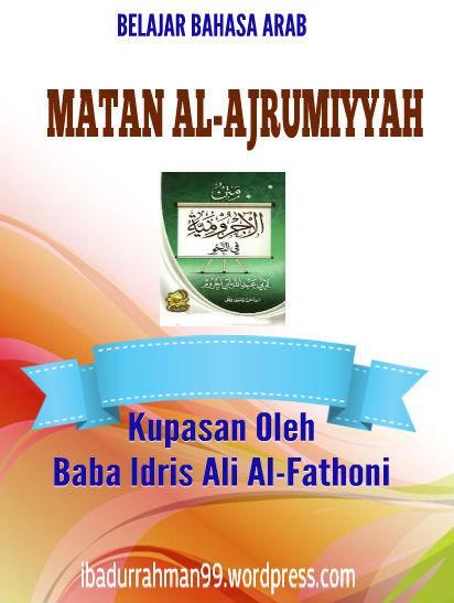 ebook_cover ajrumiyyah