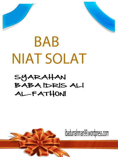 ebook_cover bab niat