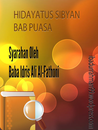 ebook_cover bab puasa