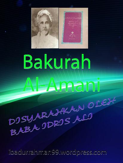 ebook_cover bakuroh