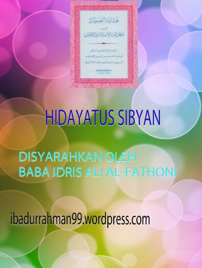 ebook_cover hidatayus sibyan